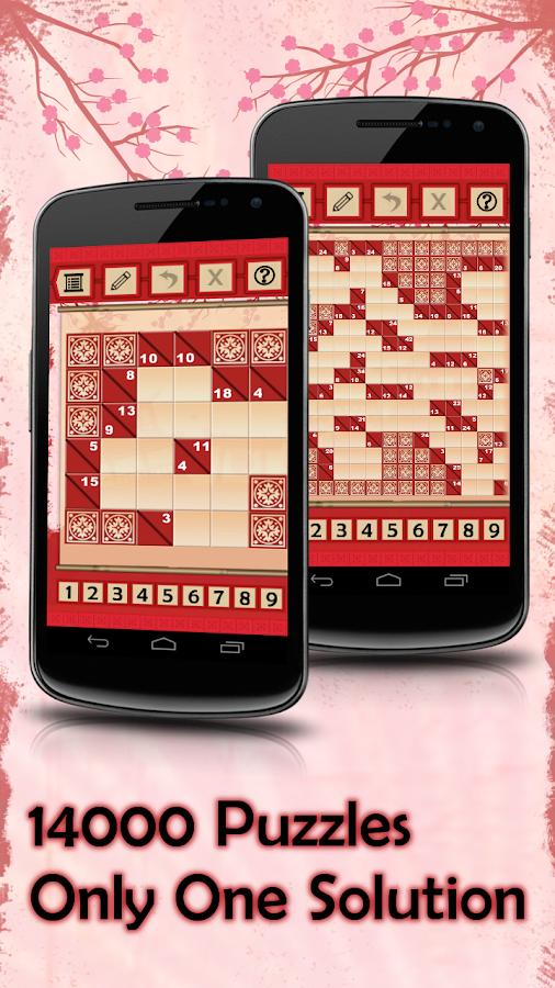 Kakuro Puzzles - screenshot