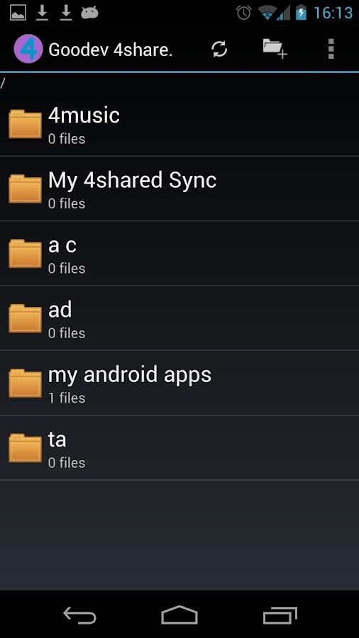 Goodev 4Shared Pro(No Ad)- screenshot