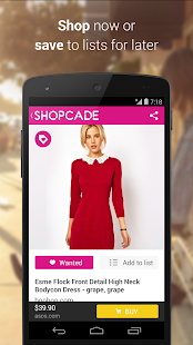 Shopcade - screenshot thumbnail
