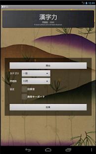 順暢讀日文漢字的小幫手 - Reikohouse - 痞客邦PIXNET