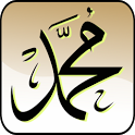 Muhammad (SAW) Sayings icon