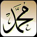 Muhammad (SAW) Sayings icon