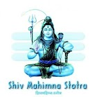 Shiv Mahimna Stotra with Audio icon