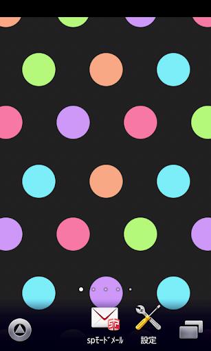 cute polkadots wallpaper ver36