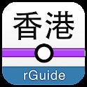 香港地鐵輕鐵 HK MTR/Light Rail