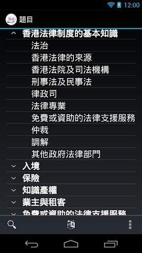 [Android] Wallpaper分享區- 香港高登討論區