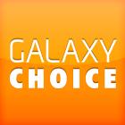 Galaxy Choice For Phone icon