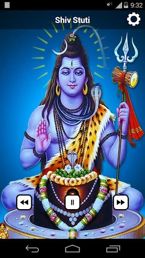 Shiv Ringtones - Indian God