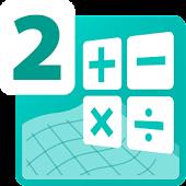 Математика 2 класс ФГОС