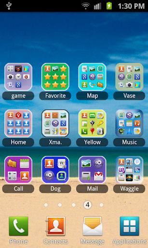 アプリケーションカラーフォルダ