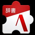 上場企業名辞書(2017年版) icon