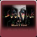 Beli Rajpootan Ki Malika icon