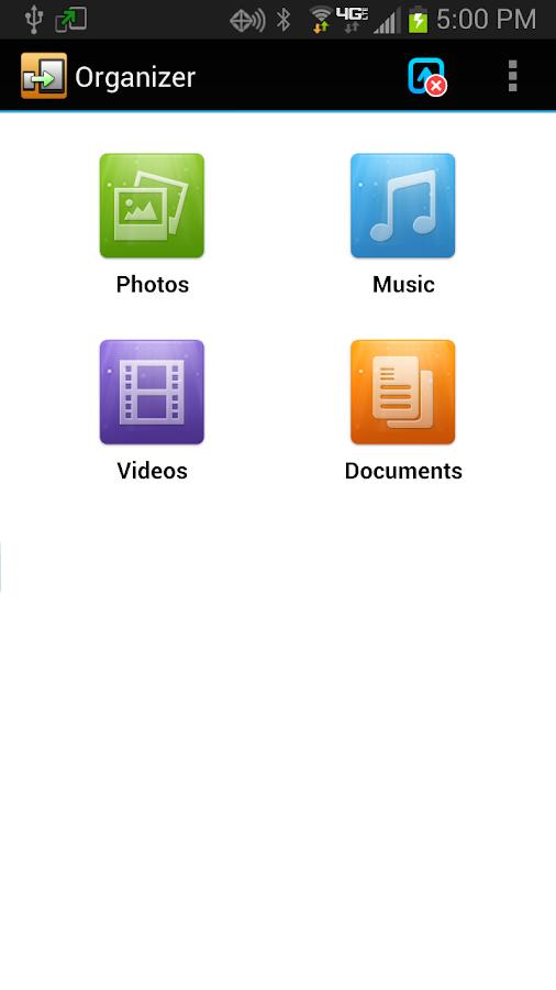 ScreenShare (phone) - screenshot