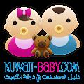 Download Kuwait Baby APK