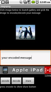 Hide message (Stegopng) - Beta - screenshot thumbnail