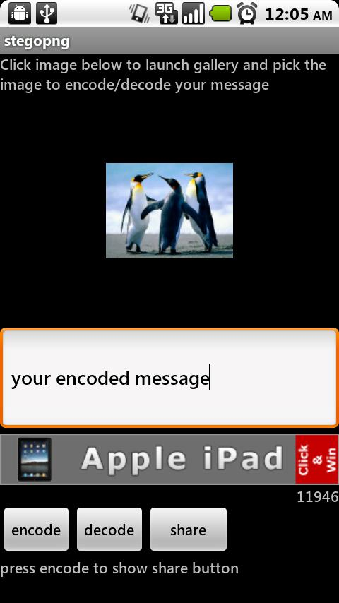 Hide message (Stegopng) - Beta - screenshot