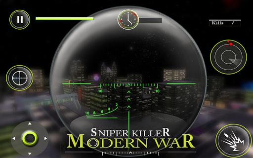 現代の戦争の狙撃兵のシューティング ゲーム 3 D