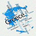 Γεωγραφία  Κουίζ Ελλάδα icon