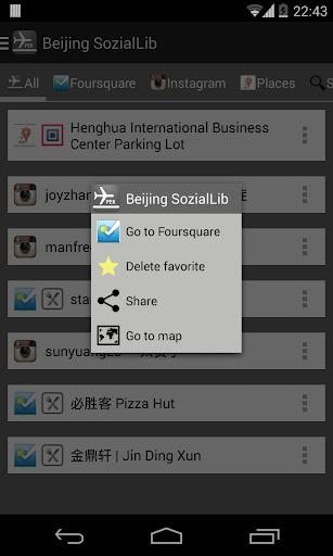 【免費旅遊App】Beijing SozialLib-APP點子