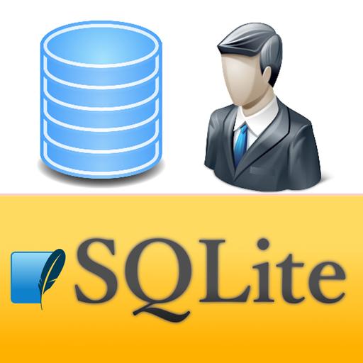 SQLite的管理專業版 LOGO-APP點子
