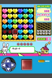 HeartFlavor DX - screenshot thumbnail