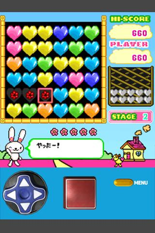 HeartFlavor DX - screenshot