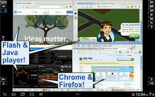 Screenshot of AlwaysOnPC Cloud PC