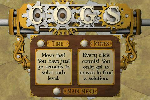 Cogs - screenshot