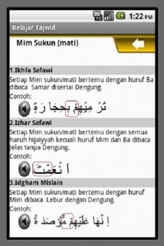 Belajar Tajwid- screenshot