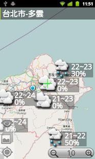 Agere Offline Map- screenshot thumbnail