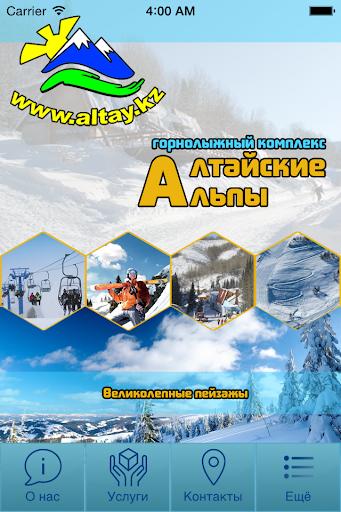 Altay.kz