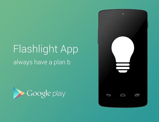 玩工具App|Emergency FlashLight免費|APP試玩