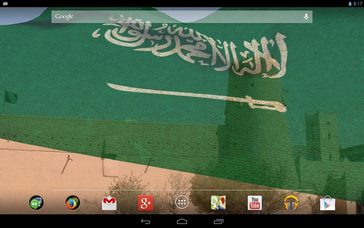 3D Saudi Arabia Flag LWP- screenshot