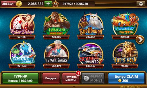 Игровой автомат - Slots Deluxe