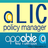LIC Policy Manager - appable