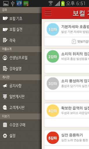【免費音樂App】김명기 보컬-APP點子