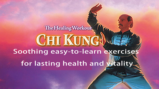【免費健康App】Qi Gong - The Healing Workout-APP點子