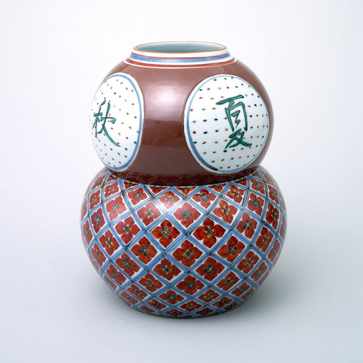 "Ornamental gourd-shaped jar, porcelain, pattern of characters for ""Spring,summer, autumn, winter"", overglaze enamels"
