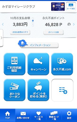 UC Portal