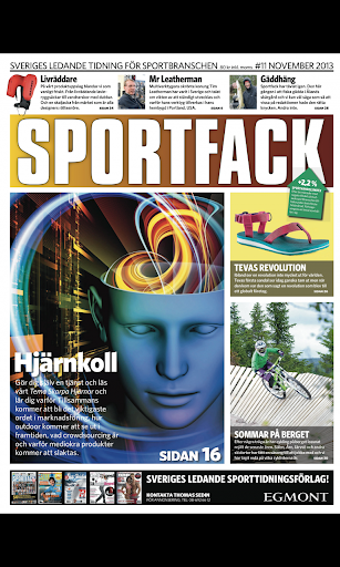 Sportfack