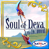 Soul of Deva