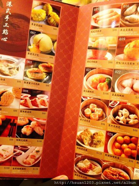 新港茶餐廳(西門店)