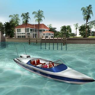 Speedboat Riding
