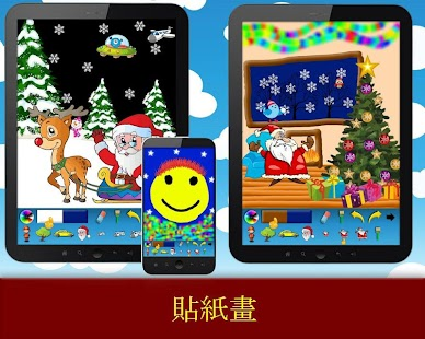 繪製聖誕|玩教育App免費|玩APPs