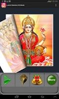 Screenshot of Laxmi Mantra : 3D Book