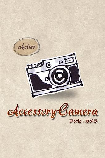 アクセカメラ