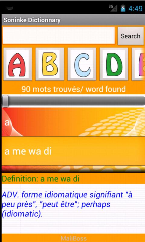 Soninke Dictionnary - screenshot