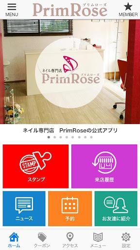 ネイル専門店PrimRose