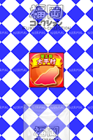 Screenshot of ふくおかのやぼう