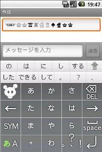(抜粋版)twitter等で絵文字入力 UTF8絵文字- スクリーンショットのサムネイル